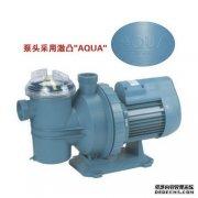<font color='#FF6633'>AQUA 爱克水泵 AS 系列</font>
