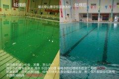 京山惠亭恒温游泳馆