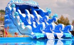 <b>海浪水滑梯-水上乐园组合</b>