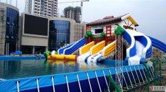 大型链接充气水滑梯水上乐园 滑梯户外支架游泳池